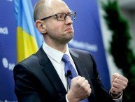 yatsenyuk atlantic