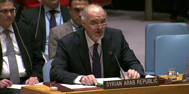 Syria kjønn video