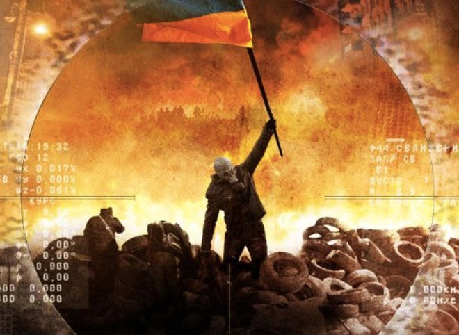 coup ukraine