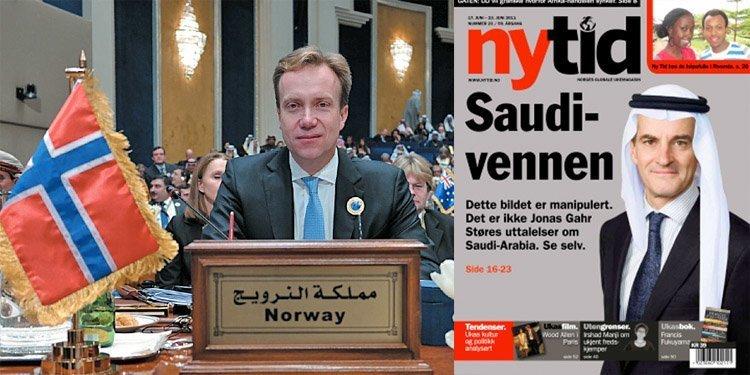 Uansett utenriksminister har Norge et nært forhold til oljediktaturet Saudi Arabia