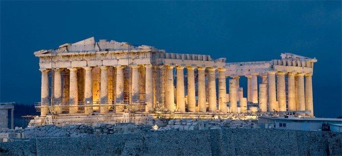 hellas akropolis