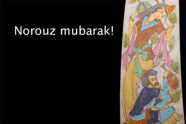 norouz mubarak